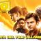 Solo – A Star Wars Story: le curiosità e gli easter-egg (spoiler!)