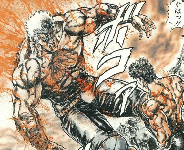 Ken il guerriero 05