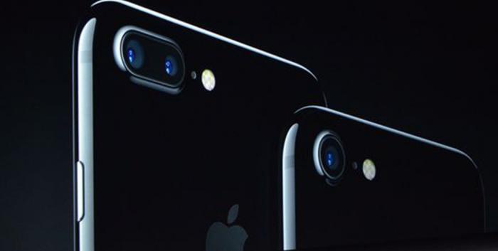 iphone7-fotocamera