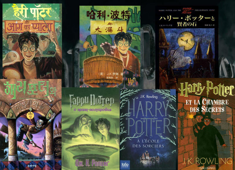 libri Harry Potter