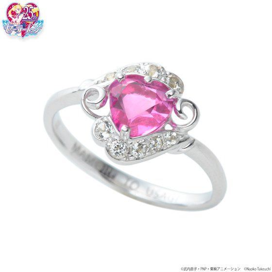 Anello fidanzamento Sailor Moon