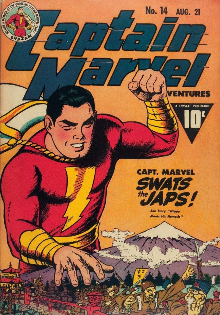 captain marvel curio 02
